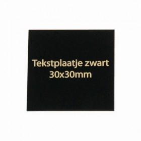 Tekstplaatje zwart 30x30 mm