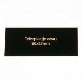 Luxe relatiegeschenken van Artihove - Tekstplaatje zwart 60x25 mm - 000090MTP