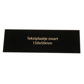 Tekstplaatje zwart 150x50 mm