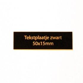 Luxe relatiegeschenken van Artihove - Tekstplaatje zwart 50x15 mm - 018021MTP