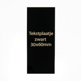 Luxe relatiegeschenken van Artihove - Tekstplaatje zwart 30x60 mm - 019404MTP