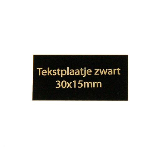 Luxe relatiegeschenken van Artihove - Geschenk Tekstplaatje zwart 30x15 mm - 000086MTP kopen van Artihove |  - 000086MTP