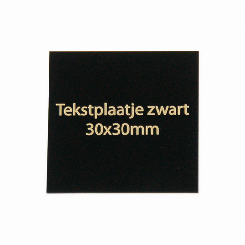 Luxe relatiegeschenken van Artihove - Geschenk Tekstplaatje zwart 30x30 mm - 000087MTP kopen van Artihove |  - 000087MTP