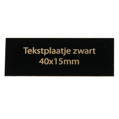 Luxe relatiegeschenken van Artihove - Geschenk Tekstplaatje zwart 40x15 mm - 000088MTP kopen van Artihove |  - 000088MTP