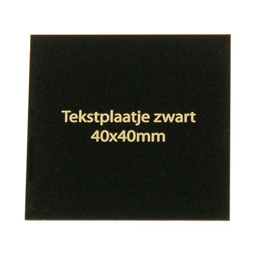 Luxe relatiegeschenken van Artihove - Geschenk Tekstplaatje zwart 40x40 mm - 000089MTP kopen van Artihove |  - 000089MTP