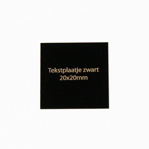 Luxe relatiegeschenken van Artihove - Geschenk Tekstplaatje zwart 20x20 mm - 000091MTP kopen van Artihove |  - 000091MTP