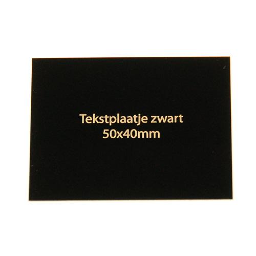 Luxe relatiegeschenken van Artihove - Geschenk Tekstplaatje zwart 50x40 mm - 000093MTP kopen van Artihove |  - 000093MTP