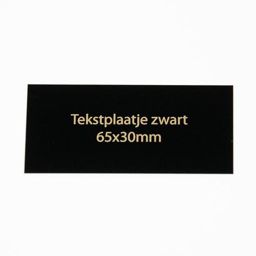 Luxe relatiegeschenken van Artihove - Geschenk Tekstplaatje zwart 65x30 mm - 016583MTP kopen van Artihove |  - 016583MTP