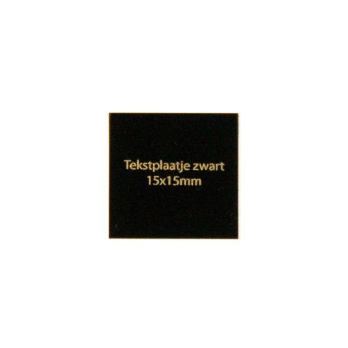 Luxe relatiegeschenken van Artihove - Geschenk Tekstplaatje zwart 15x15 mm - 018003MTP kopen van Artihove |  - 018003MTP