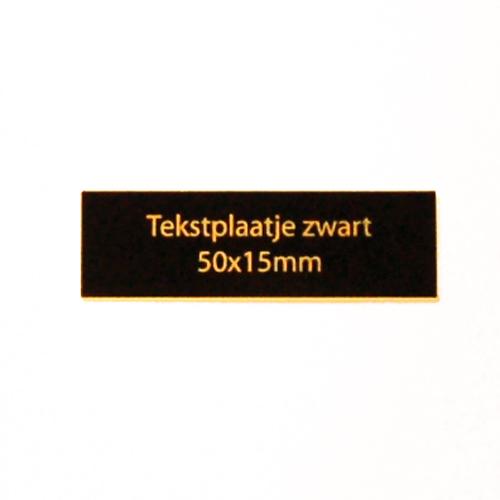 Luxe relatiegeschenken van Artihove - Geschenk Tekstplaatje zwart 50x15 mm - 018021MTP kopen van Artihove |  - 018021MTP
