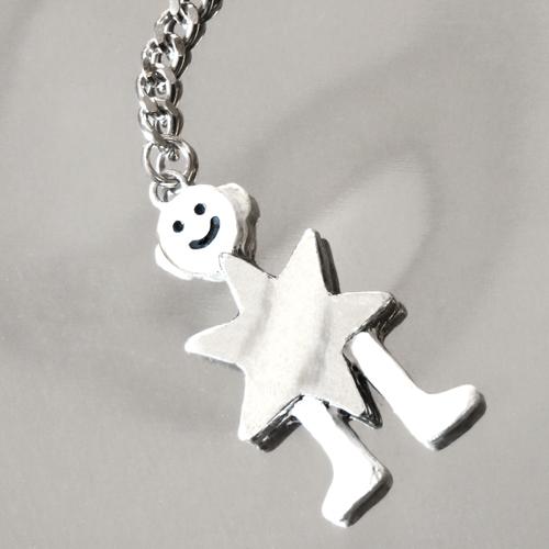 Luxe relatiegeschenken van Artihove - Geschenk Je bent een ster! - 018373MZGQ kopen van Artihove | Verjaardag - 018373MZGQ