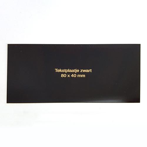 Luxe relatiegeschenken van Artihove - Geschenk Tekstplaatje zwart 80x40 mm - 019189MTP kopen van Artihove |  - 019189MTP