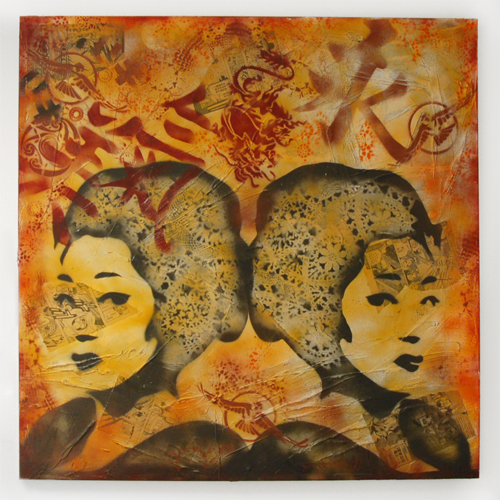 Luxe relatiegeschenken van Artihove - Geschenk Smit, geisha - ROLS000303 kopen van Artihove |  - ROLS000303